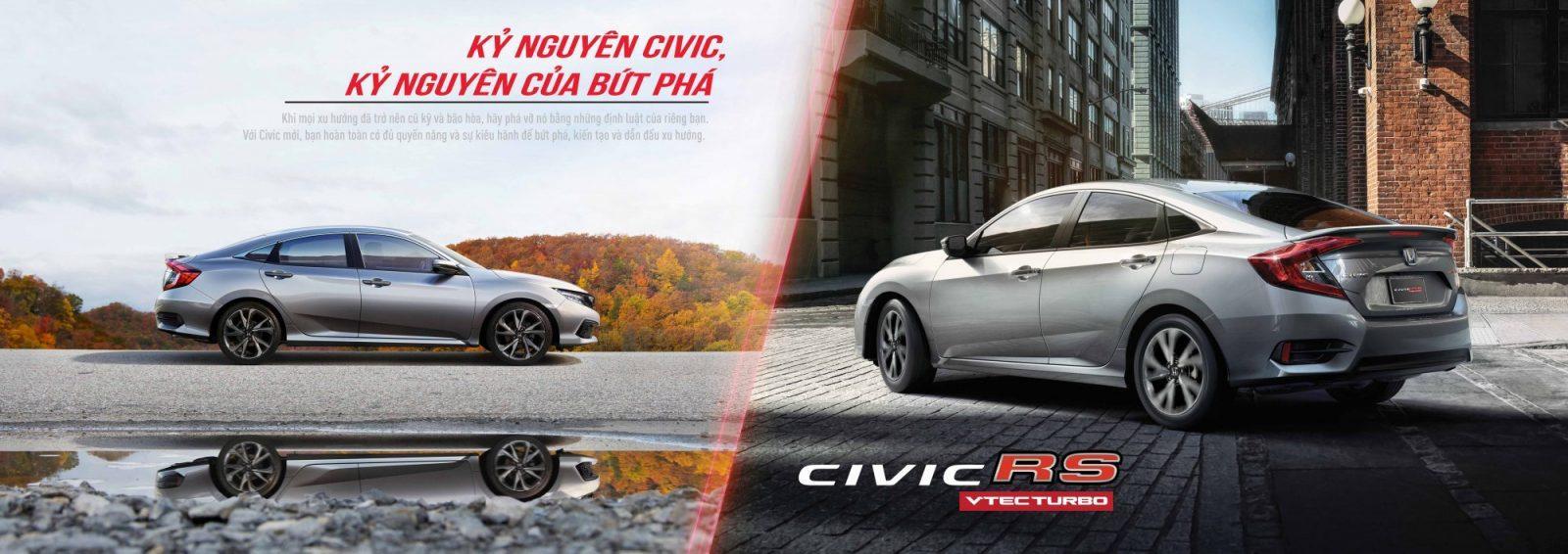 car-detail-civic-02.jpg